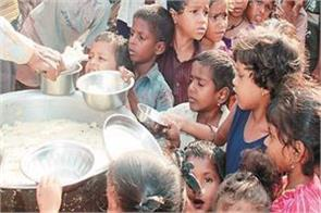 tragedy of hunger and poverty ridiculing india