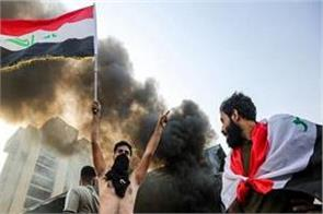 28 people killed in iraq in protest against unemployment and corruption