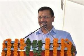 everyone in delhi benefited from aap government policies kejriwal