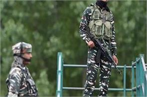 jammu army arrested suspected pakistani from border