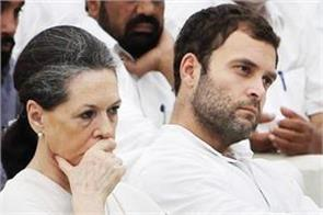 will indian politics be able to tolerate  congress death