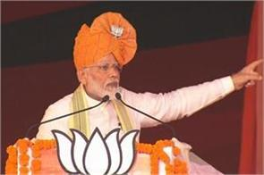 pm modi to address election rally in charkhi dadri