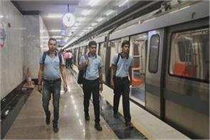 metro will run on delhi najafgarh route from today
