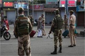 today three leaders will be released in jammu and kashmir