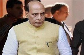 rajnath singh to visit leh today will take stock of security review at loc