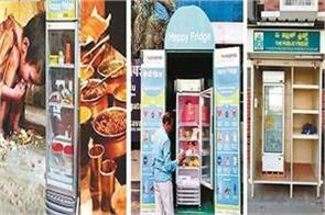 food atms provide food to the poor