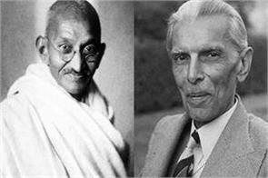 jinnah never trusted gandhi more than historical documents reveal