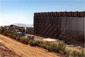 three contractors will build 65 mile long wall on the border of mexico