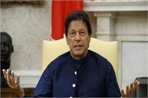 off the record black magic shook pakistan imran created panic