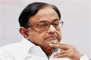 off the record 403 07 crore deal chidambaram received 9 96 lakh bribe