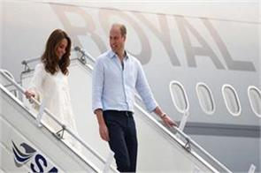 plane carrying british royal couple returned to lahore due to bad weather