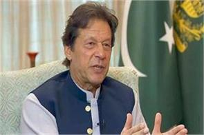 imran launches 100 billion rupees program to help youth