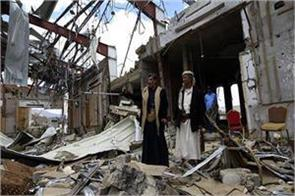 4 people killed in yemen air strike