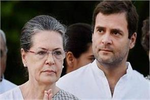 off the record sonia gandhi falls ill rahul takes over