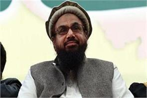 lahore court approves plea for hearing on hafiz saeed s arrest