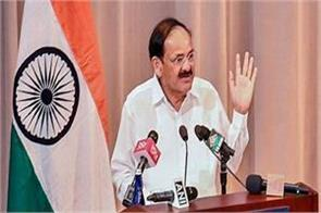 disrupting peace and internal affairs will not be tolerated naidu