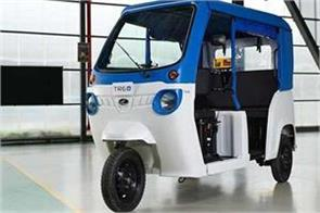 request to approve 15 thousand e autos at metro stations