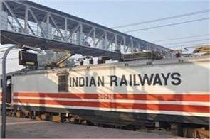 new initiative of indian railways launched otp based refund