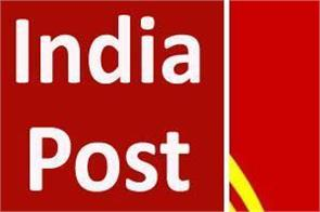 india post recruitment 2019 for dak sevak posts