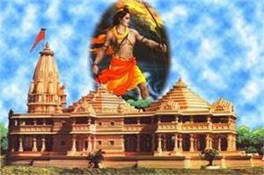 ayodhya case arguments will be closed this week verdict after diwali