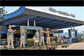 chandigarh railway station got 130th position