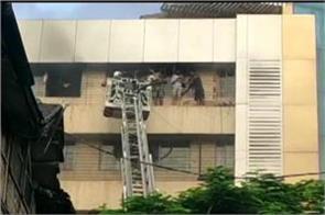 mumbai fire in a building near dreamland cinema