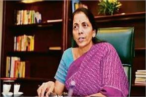 business differences with america are decreasing nirmala sitharaman
