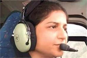mother of 2 children flying helicopter in kashmir valley