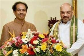 now bjp will have to raise more tantrums of shiv sena