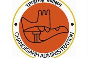 chandigarh administration employees will get 5 percent da
