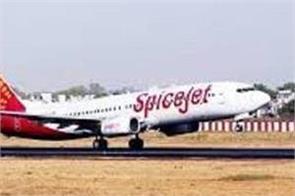 spice jet s delhi flight delayed by 40 minutes