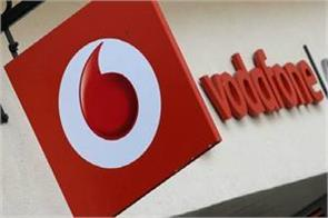 voda idea will approach the government for relief demand for interest