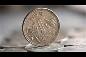 11 paise in rupee opened at 70 80 level