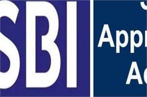 sbi apprentice 2019 exam admit card released download soon