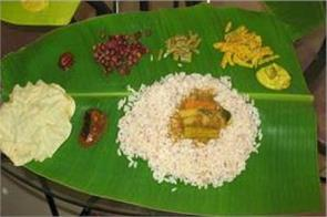 airlines can serve food on banana leaves