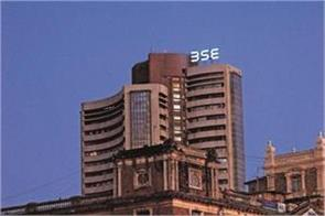 sensex dropped 65 points and nifty opened at 11555 level