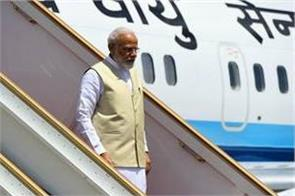 pm modi canceled turkey trip