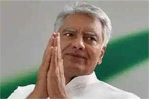 akali dal and bjp set to separate only time is left jakhar