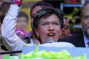 colombia s capital city of bogota elects first woman mayor