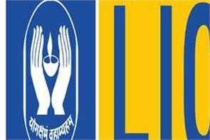 lic ado result main exam results released know how to check
