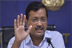 kejriwal did not get approval for denmark tour