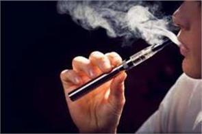 18 dead 1000 sick due to e cigarette in america