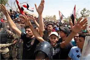 4 iraqi mps resign in response to mass protests