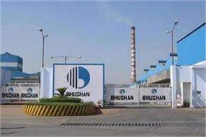 bhushan steel underworld transactions with dawood son