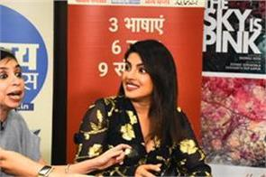 the sky is pink priyanka chopra jonas shonali bose exclusive interview