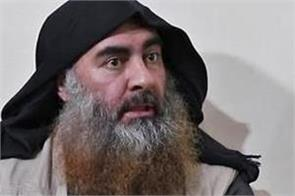 baghdadi cremated after dna investigation