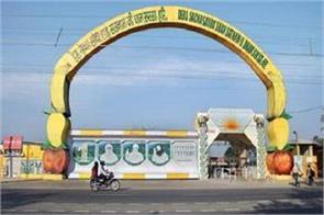 dera will decide its support 3 days before the election