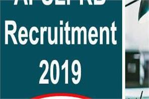 apslprb recruitment 2019 for 50 posts of assistant public prosecutor