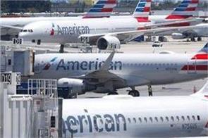 trump administration banning u s flights to all cuban cities bar havana