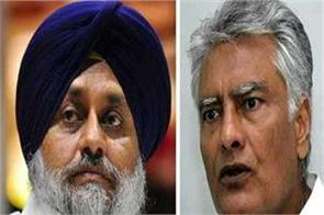 jakhar s challenge to sukhbir clarify the situation